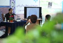 Photo of گزارش تصویری// نهمین نشست اعضای خوشه