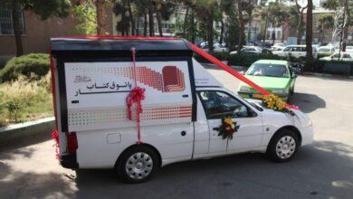 Photo of پاتوق کتاب سیار رونمایی شد