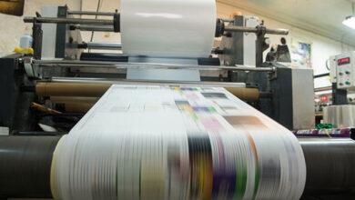 Photo of برنامههایی برای عبور از بحران کاغذ