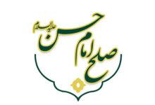 Photo of کتابی با ترجمه رهبر انقلاب اسلامی منتشر میشود