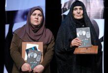 Photo of تقریظ رهبر انقلاب بر کتاب فرنگیس رونمایی شد