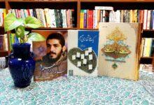 Photo of پرفروش های تالیفی تابستانه کتاب اعلام شد