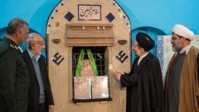 Photo of تقریظ سردار سلیمانی بر کتاب «گردان ۴۰۹» رونمایی شد+ عکس