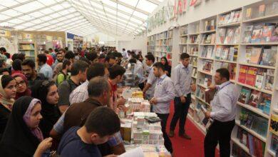 Photo of نمایشگاه کتاب تهران از ۴ تا ۱۴ اردیبهشت خواهد بود