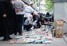 Photo of کتاب؛ «از تولید به مصرف»/ امالمفاسدِ بساطهای حراجی
