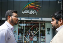 Photo of کتابگردی به پاتوق کتاب تهران رسید + عکس