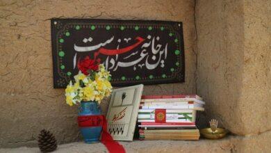 Photo of پویش ملی «خانواده حسینی» توسط انتشارت شهید کاظمی